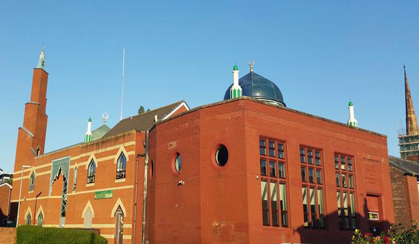 Shahjalal Mosque & Islamic Centre