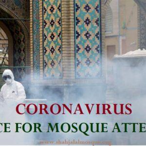 CORNOVIRSU ADVICE | SHAHJALAL MOSQUE MANCHESTER