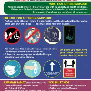 SHAHJALAL MOSQUE MANCHESTER REOPENING