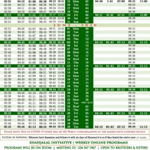 Prayer Timetable Manchester Shahjlalal Mosque