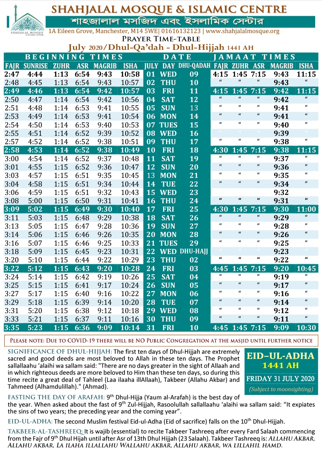 Prayer Timetable Manchester | July 2020