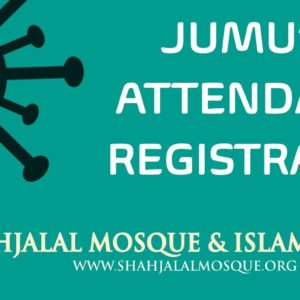 JUMUAH BOOKING AT SHAHJALAL MOSQUE AND ISLAMIC CENTRE MANCHESTER