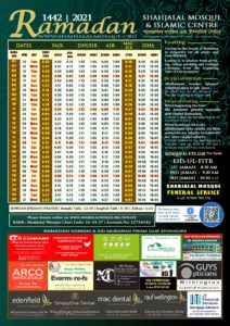 Prayer timetable for Manchester Shahjalal Mosque Ramadan 1442