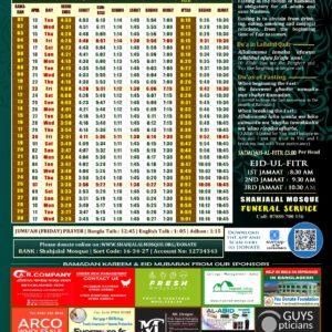 Prayer timetable for Manchester Shahjalal Mosque Ramadan 1442