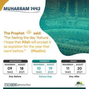 Ashura dates uk